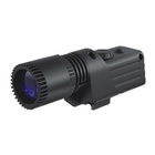 Pulsar Pulsar High power IR Flashlight 940nm for Digital Nightvision